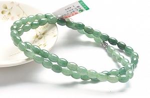 Wonderful Oil Blue Color Jade Necklace