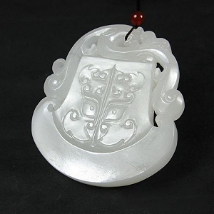 Nephrite Dragon Hanging Certified Products Fine White Jade Dragon Pendant