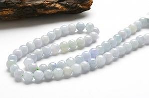 Wonderful Light Blue Purple Color Jade Necklace