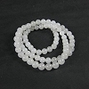 Nephrite Fine White Jade Necklace Especially Smooth Fine White Jade Circle Bead Necklace