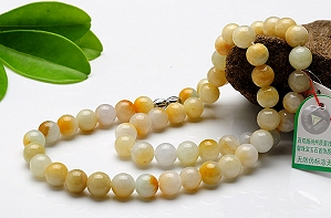 Wonderful Three Color Jade Necklace