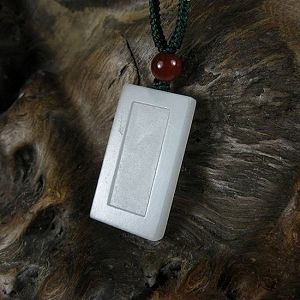 Special Grade Nephrite Pendant A Fine White Jade Peace Card  Hot Promotion
