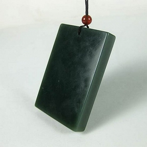 Nephrite Hanging Delicately Lustrous 72.5 Grams Of Peace Card Quality Of Green Jade