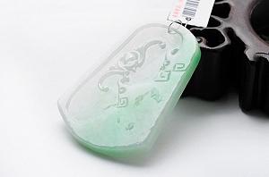 Wonderful Scattered Green Color Jade Pendant