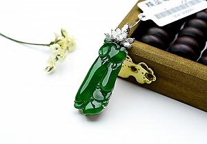 Wonderful Positive Green Color Jade Ruyi Pendant