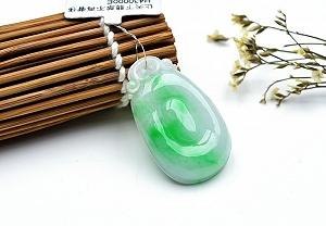 Rare Noble Ice Type Scattered Green Flower Jade Ruyi Pendant