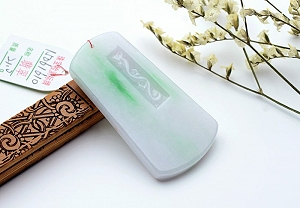 Wonderful Jade Pendant