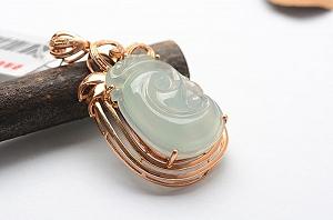 Rare Noble Ice Type Green Water Jade Ruyi Pendant