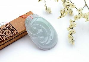 Wonderful Jade Ruyi Pendant